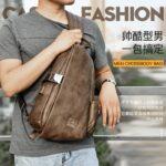 JackKevin-Men-Multifunction-Leather-Crossbody-Bags-USB-Charging-Chest-Pack-Short-Trip-Water-Repellent-Shoulder-Messengers-5.jpg